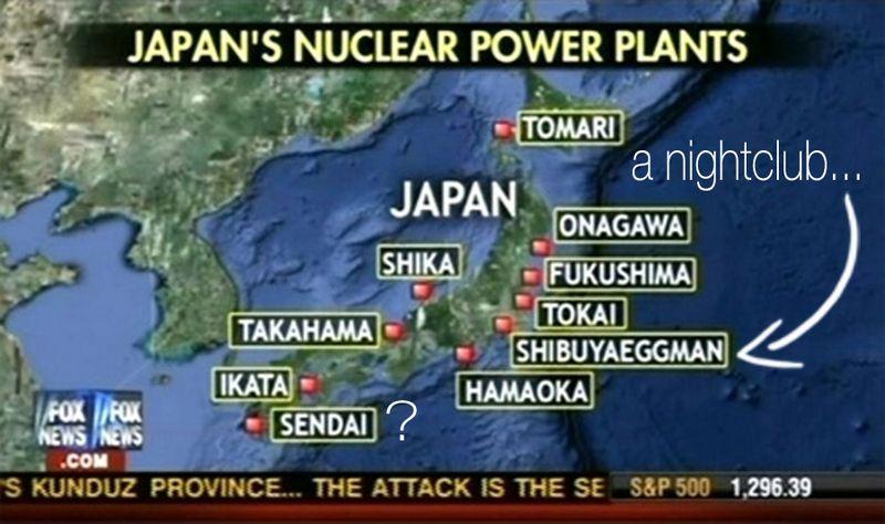 Japan-FOX-LIES-FOX-LIES-FOX-LIES